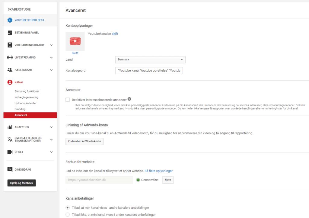 Youtube skaberstudie - avancerede indstillinger